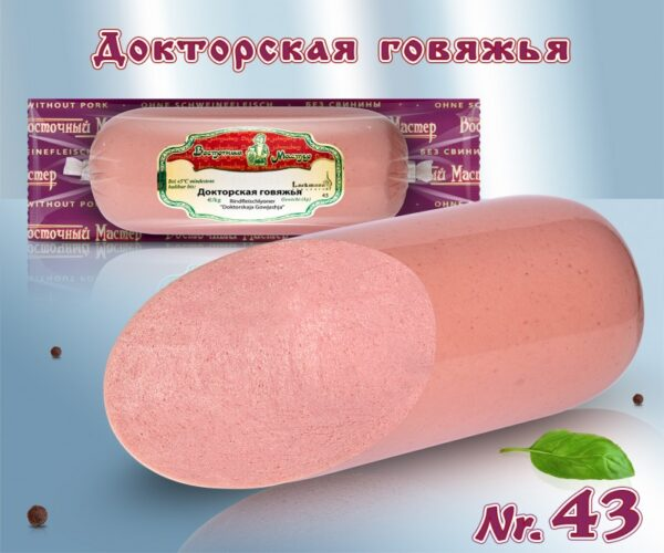 Колбаса Докторская Говяжья