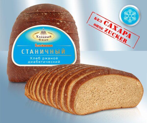 Хлеб Станичный без сахара