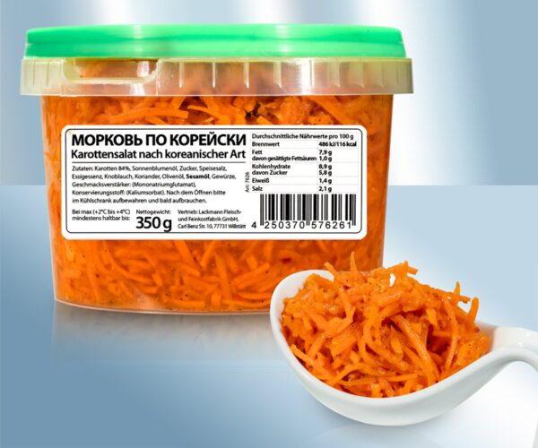 Хе из моркови с грибами